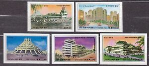 KOREA-Pn-1983-MNH-SC-2287-91-set-Buildings-Imp