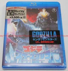 Nuevo-Godzilla-vs-SpaceGodzilla-Toho-Blu-ray-de-Japon-F-S-TBR-29100D-4988104121004