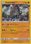 Pokemon-Sun-amp-Moon-Unbroken-Bonds-Rare-Holo-Card-Selection-Pick-Your-Card-s thumbnail 16