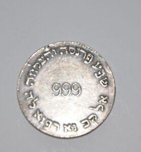 NICE amulet Kabbalah Greeting coin ART Judaica מטבע ברכה והצלחה קמיע מיוחד