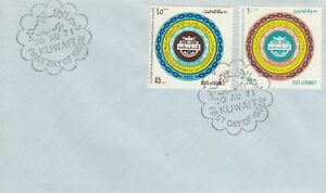 S-1695-Fundas-de-seis-Kuwait-primer-dia-1970-de-junio-1973-de-julio