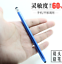 thumbnail 7 - Stylus-Pencil-For-Apple-iPad-Pro-Samsung-Tablet-Surface-Book-Touch-Screen-Pen