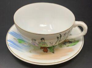 Japanese-Lithophane-Tea-Cup-And-Saucer-Geisha-Girl-Face-in-Bottom-Mountain-Scene