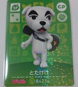 Animal Crossing Amiibo Card Totakeke Tobidase Pikopuri