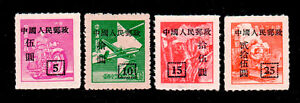 China 1951 stamps Unused #848