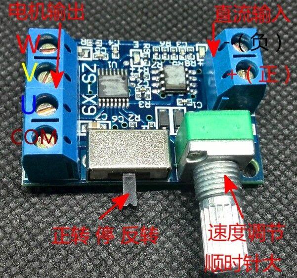15W 9v 12v 3-phase DC brushless DC motor Driver speed controller Control