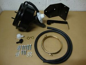 Brake-Servo-Installation-Kit-Replacement-For-LE10117-Boost-Ratio-3-00-1