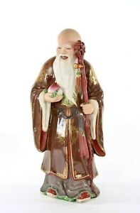 Old Chinese Famille Rose Porcelain Buddha Shoulo Figure Figurine Mk 36CM
