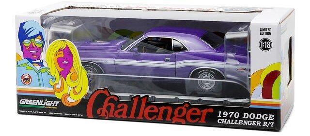1970 Dodge Challenger prune 12930