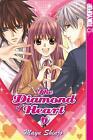 Diamond Heart 01 von Mayu Shinjo (2011, Taschenbuch)