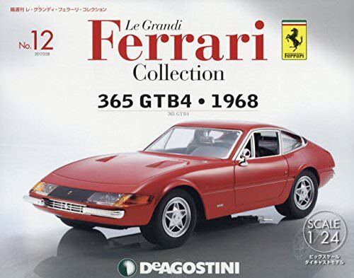 seguro de calidad DeAgostini le le le Grandi Ferrari COLLECTION No.12 1 24 365 GTB4 1968  saludable