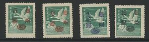 CHINA-SECOND-FLYING-GEESE-SCOTT-1042-45-MINT-LH