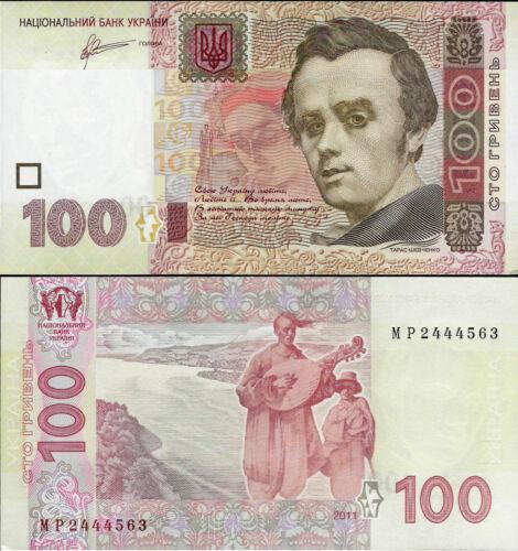 Pick 122 UNC Ukraine 2011-100 Hryven Signature - Arbuzov