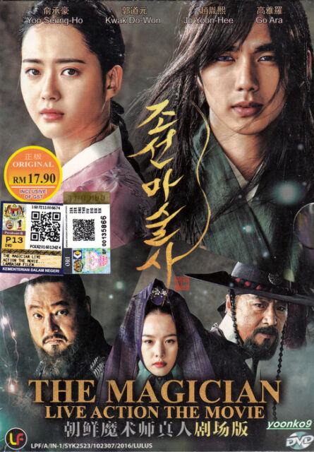 korean movie the magician 2015 film yoo seung ho dvd good english