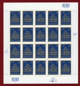 #3674 Us, 37 C Eid Moubarak, Salutations, Feuille De 20, Die Cut Shift, Efik-afficher Le Titre D'origine