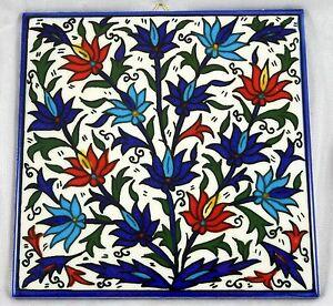 Image Is Loading Armenian Flowers Handmade Painted Tile Wall Hanging Decor
