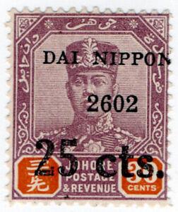 I-B-Malaya-States-Revenue-Johore-25c-OP-Japanese-Occupation