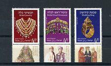 ISRAELE 2015 Gomma integra, non linguellato JEWELRY From comunità ebraiche 3v Set Fede Nuziale FRANCOBOLLI