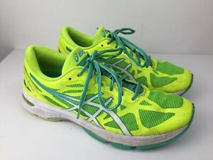 Asics Gel DS Trainer 20 - Running Shoes