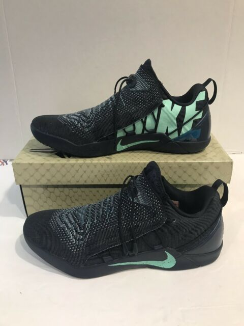finest selection 1c32e 5ce70 NIKE MEN KOBE A.D. NXT MAMBACURIAL COLLEGE NAVY-IGLOO 882049-400