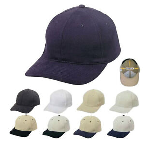 1 Dozen Flex Fit Brushed Cotton Fitted 6 Panel Baseball Cap Hats ... b32312ad59e