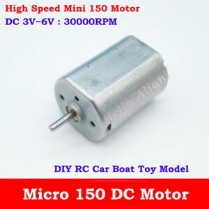 DC1.5V 3V 4.5V 21000RPM 130 Motor High Speed Mini Dia 2mm Shaft DIY Toy Slot Car