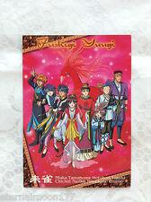 Fushigi Yuugi Box Insert Card - Suzaku