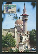 ROMANIA MK 1970 CONSTANTA MOSQUEE MOSCHEE MOSQUE CARTE MAXIMUM CARD MC CM h0216