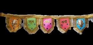 Toran Door Hanging// diwali ganesha decoration //Door Valance// Toran// latkan decor