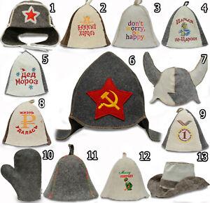 Russian Banya women sauna hat Sauna cap baths felt כובעי צמר לסאונה