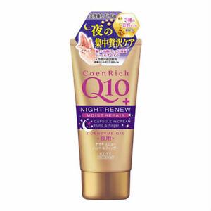 CoenRich Q10 Medicated Whitening Hand Cream (Fresh