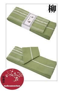 KIMONO-YUKATA-OBI-Ceinture-Japonais-KAKU-Traditional-Belt-NEW-NEUF-VERT-GREEN
