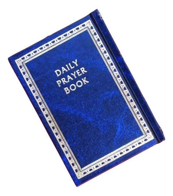 Siddur Jewish Prayer Service Book Hebrew English Israel Navy Blue Cover