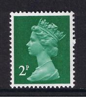 GB QEII Machin Definitive Stamp. SG X926 2p Myrtle-Green PP MNH