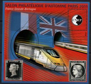 Timbre France Bloc Cnep N°59 Neuf** Eurostar Salon Philatélique A Paris 2011 Les Catalogues Seront EnvoyéS Sur Demande