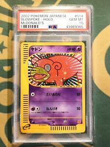 Pokemon Slowpoke Japanese Web Exclusive Pack Promo Card EX+//VG 012//048 1ED