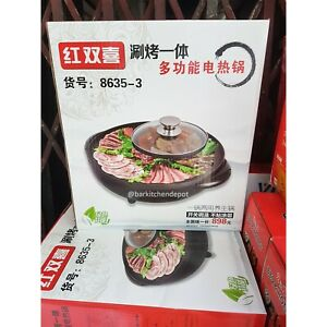 Multifunction 2-in-1 Electric Shabu Shabu Grill Plate Hot Pot Samgyupsal