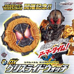 Kamen Rider Zi O Dx Grease Ridewatch Limited Premium Bandai Japan