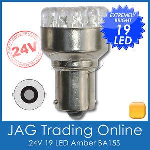 24V 19-LED BA15S 1156 AMBER AUTOMOTIVE INDICATOR GLOBE - Truck/Trailer/Caravan