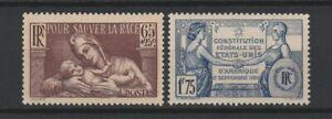 FRANCOBOLLI-1937-FRANCIA-MNH-E-1703