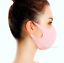 thumbnail 2 - 5Ps Face Masks Men Women  Unisex Kid Cover Clothing Mask Reusable Washable Cloth
