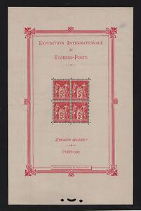 FRANCE-BLOC-FEUILLET-N-1-034-EXPOSITION-PHILATELIQUE-PARIS-1925-034-NEUF-x-TB-T612