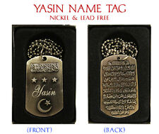 """YASIN"" Mens Arabic Name Necklace Tag - Birthday Wedding Ayatul Kursi Eid Gifts"
