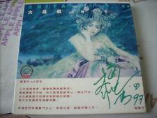 a941981 Anita Mui Autographed Promo CD 梅艷芳  火鳳凰之舞