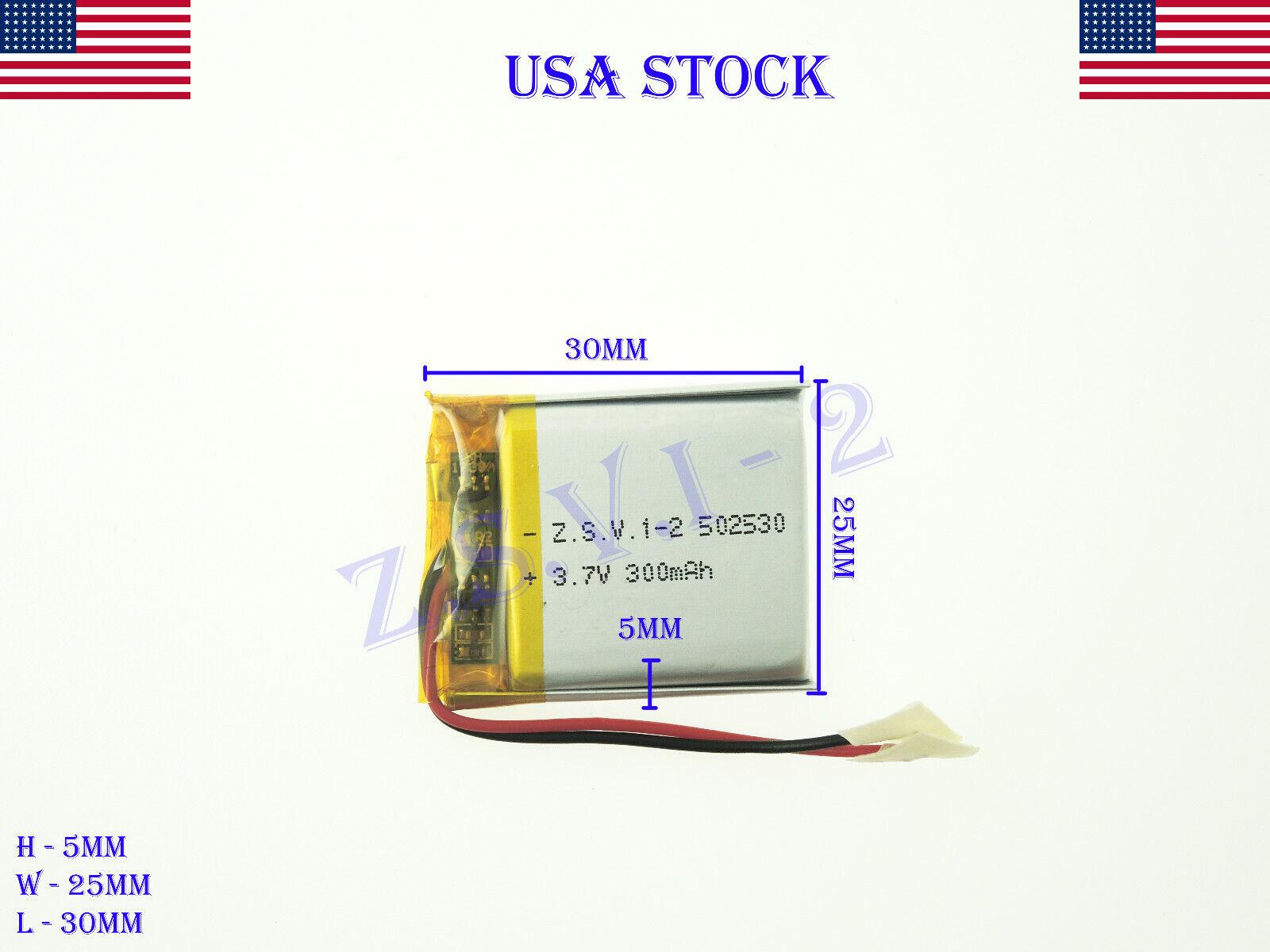 3.7V 300mAh 502530 Lithium Polymer Li-Po Rechargeable Battery (USA STOCK)