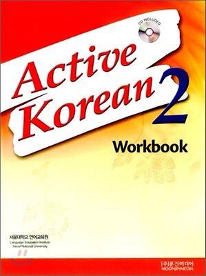 Active Korean 2 Workbook Korean Language Book w/  CD Seoul SNU Free Ship