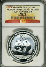 2009 SILVER CHINA PANDA NGC MS 70 30th ANNIVERSARY MODERN COMMEMORATIVE COIN 1oz