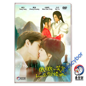 Love-O2O-Just-One-Smile-is-Very-Alluring-Chinese-Drama-Excellent-English-Sub