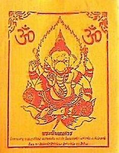Gehemmt Gelb-rot Unsicher Selbstbewusst Befangen Verlegen Ayurveda,aus Der Indischen Heil-und Lebenskunst,gebetstuch,glückstuch
