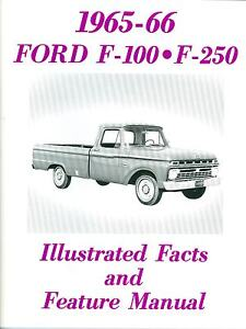 1965 1966 f100 f250 ford truck facts manual ebay rh ebay com manual for 1968 camaro manual for 1965 admiral stereo